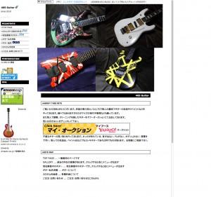 405 Guitar