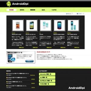 Android DPI