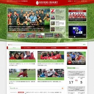 セブンズ - 7人制ラグビー公式サイト