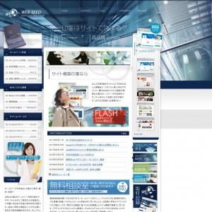 ホームページ制作会社 WEB-SEED