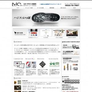 豊橋のホームページ制作会社MIOデザイン