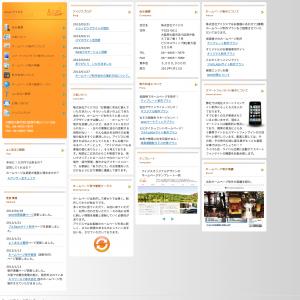 大阪のホームページ制作会社 株式会社アイジス