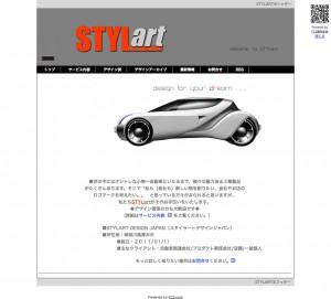 スタイラートデザイン事務所/STYLART/プロダクトデザイン/カーデザイン/電気自動車/ロゴマーク