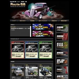 自動車愛好家の為の画像投稿サイト -Route58-