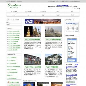 チェンライ総合情報サイトSiamNavi