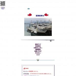 福岡・博多湾の釣り船