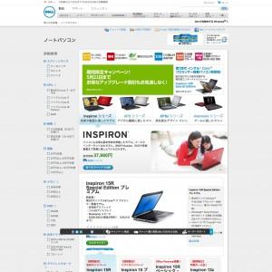 ノートパソコン | Dell 日本