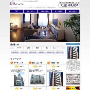 札幌のマンスリーマンション,ウィークリーマンションはエクスフラッツ