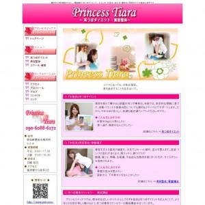 耳つぼダイエット Princess Tiara