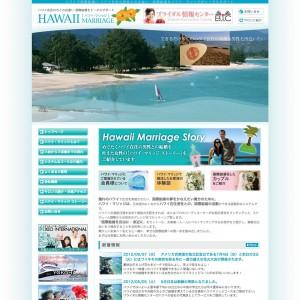 国際結婚 ハワイマリッジ