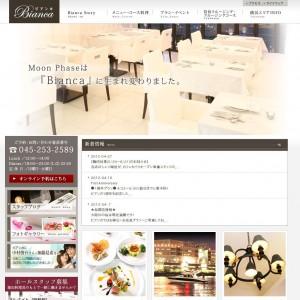ムーンフェイズ 横浜クルージングレストラン