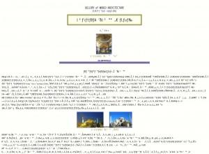 イスタンブルの聖ソフィア大聖堂と キブラ