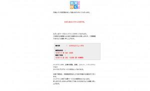 滋賀 カフェ・美容室・お店・事務所のブログ・ホームページ制作