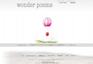アート作品展示販売のwonder poems