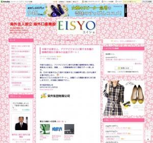 中国で企業立上,アジアビジネスに関する各種の国際的取引の関与の全面サポート!