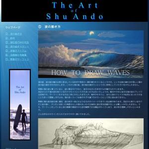 海の絵・波の絵|The Art of Shu Ando
