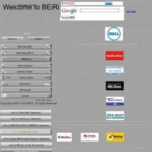 Welcome to BEIRI.