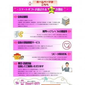 金融会社より安心。大阪クレジット換金会社