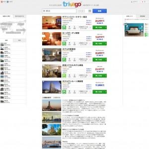 海外ホテル検索は世界最大のホテル検索、トリバゴ