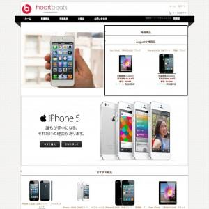 新品のiphone 4 & 4s & 5 携帯電話/パソコン