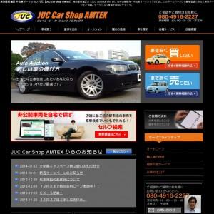 JUC Car Shop AMTEX