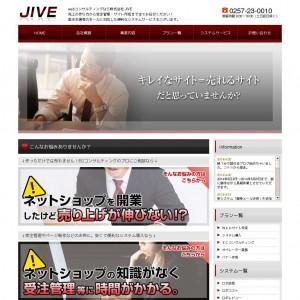 webコンサルティングなら株式会社JIVE