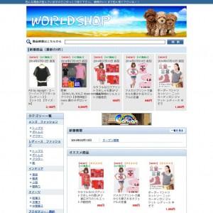 world shop