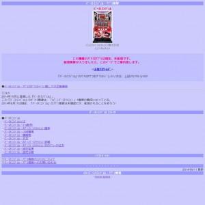 バーストエンジェル アプリ