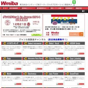 Wmiba