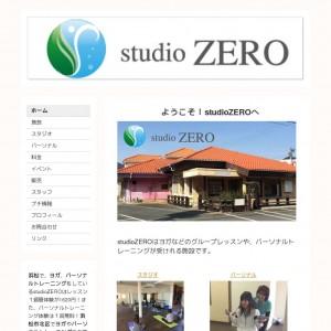 浜松のヨガ、パーソナルトレーニング | studio ZERO