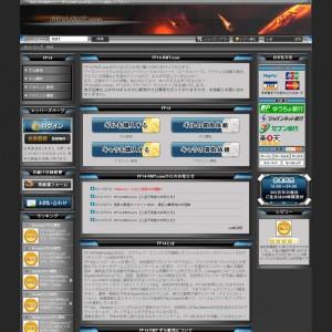 FinalFantasyXIV - FF14 RMT