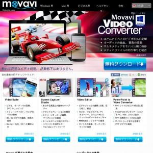 Movavi ビデオ ソフトウェア