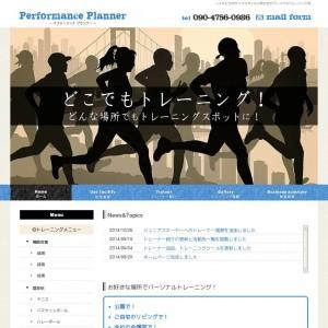Performance Planner