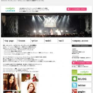 ■モデルウォーキングレッスン,モデルウォーキングスクール-大阪モデル事務所■