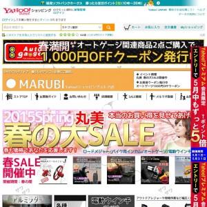 Yahoo!ショッピングストア 丸美