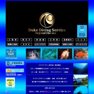 雲見ダイビングはDDS デュークダイビングサービス