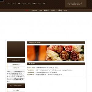 AQUA HOUSE MUSIC アカペラ生演奏♪イベント・ブライダル演出☆