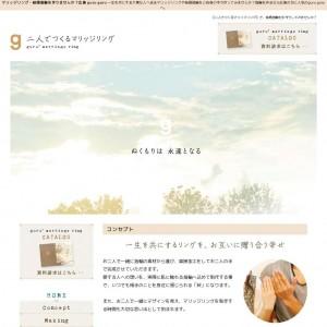 guruguruならマリッジリング・結婚指輪制作可能 広島の方にも大人気!