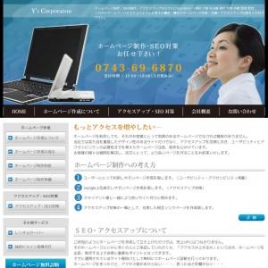 大阪ホームページbiz