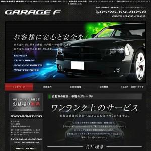 伊勢市の自動車販売 自動車修理 | ガレージF