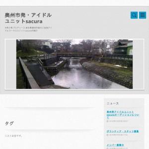 岩手県奥州市発・アイドルユニットsacura