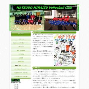 松戸ミライズVBC、松戸市小学生バレーボールチーム