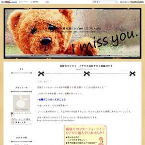 恋愛レシピ100(口説き方上級編)