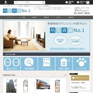 ゼロゼロ物件・フリーレント付き物件・家賃格安のマンションを探すなら、格安賃貸No.1
