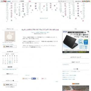 玲子のブログ
