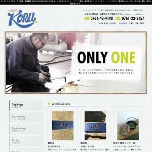 オーダーメイドのアイアン表札・看板製作 | IRON WORKS KORU
