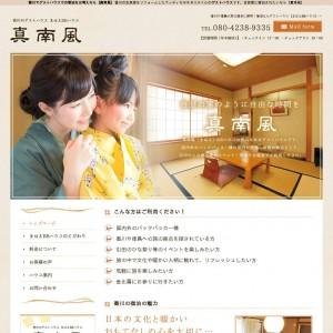 香川でゲストハウスでの宿泊をお考えなら【真南風】
