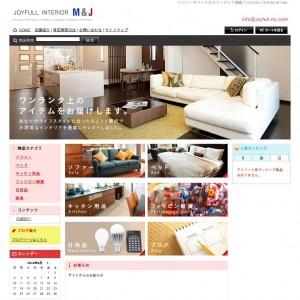 ソファーやベッドなどインテリア通販|JOYFULL