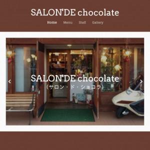 SALON'DE chocolate (サロン・ド・ショコラ) 【 美容室・長野県長野市 】