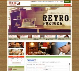 アンティーク 家具 アメリカ 北欧 ビンテージ家具の通販、福岡市のRETRO FUKUOKA